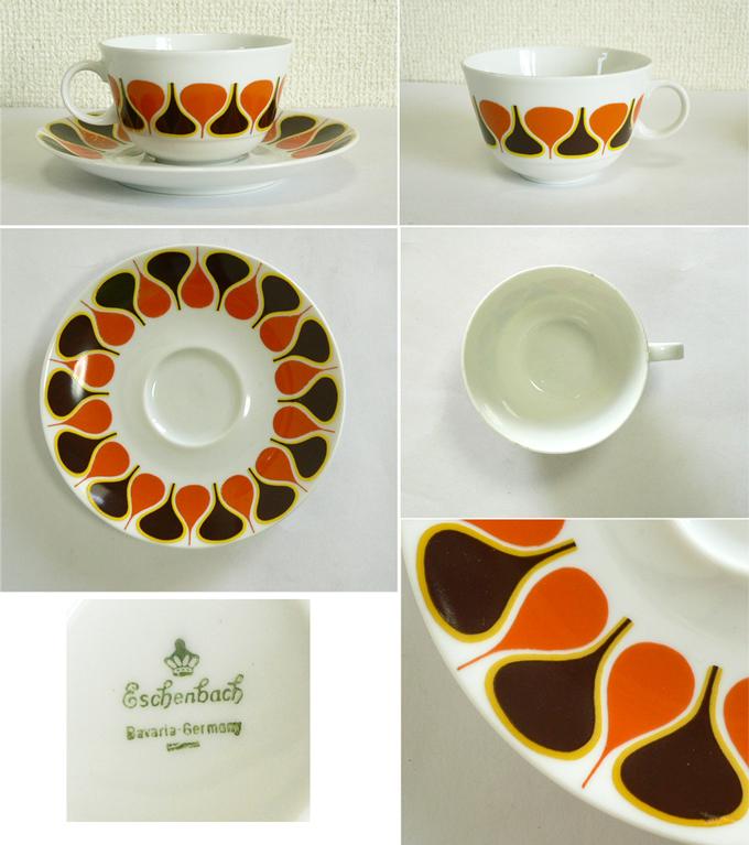 tw0275ドイツbavaria製コーヒーカップ*amber design*北欧家具やヴィンテージ雑貨等のインテリア通販