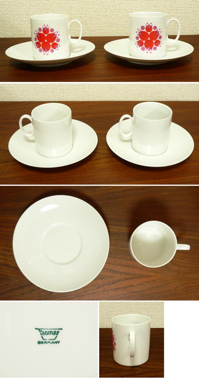 tw0281ドイツ製Thomasカップ&ソーサー*amber design*北欧家具やヴィンテージ雑貨等のインテリア通販