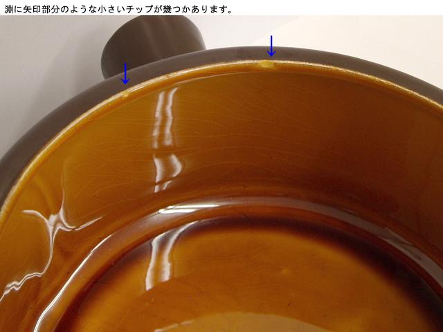 アンティーク陶器コンディション