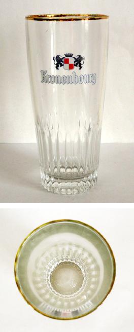tw0179フランス製kuronenbourgのノベルティグラス *amber design*北欧家具やビンテージ雑貨等のインテリア通販